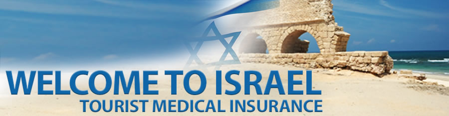 Birthright Israel Medical Insurance